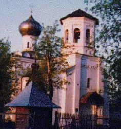 St Tikhon's Church, Klin